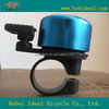 Children bicycle parts bicycle bell