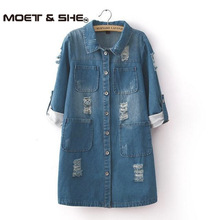 2015 spring new women fashion slim half sleeve jeans trench female autumn casual denim long coat ladies outerwear T52920
