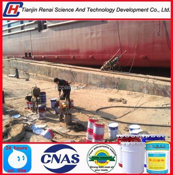 Factory Price Acrylic Acid Polyurethane Coating For Ship Industry ...