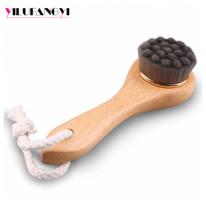 FY104 2017 Best sellers Pine and bamboo charcoal face brush/facial cleansing brush