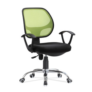 Staff chair office chair Ergonomic Mesh Fabric Office Chair