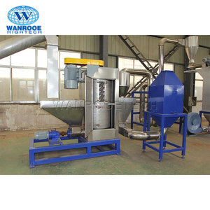 Recycled PET Flakes Dewatering Dryer Machine