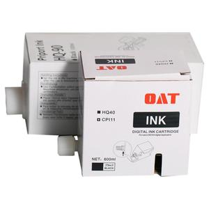Compatible HQ40 Ink for use in Digital Duplicator JP4500/JP4510/CP6401