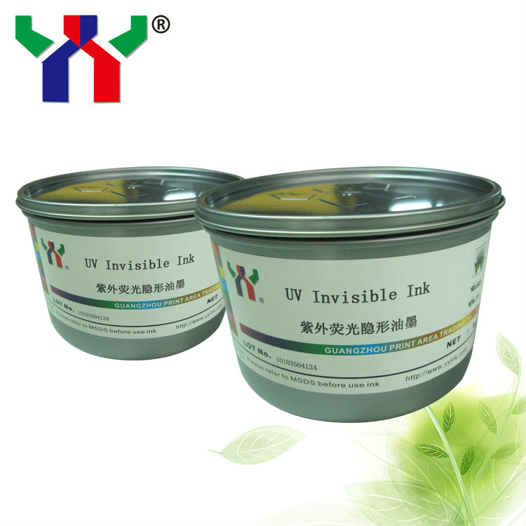 security offset printing UV fluorescent invisible ink for anti forgery