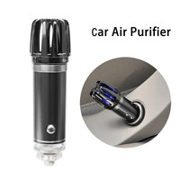 2017 Trending New Hot Innovative New Products (Car Air Purifier )