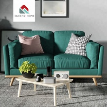 Queenshome 2 seater fabric funiture <span class=keywords><strong>소파</strong></span> settee best price 홈 인 아레나 안락 이인용 <span class=keywords><strong>소파</strong></span> 싼) 저 (low) seat sofa