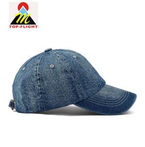 ee36777bc6906 Cycling Dad Baseball Hat