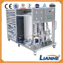 Rich experienced make perfume equipment, perfume chiller cooling machine price