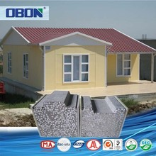 OBON fast construction prefabricated building prefab House