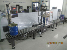 Automatic Net Collar Weigh Filling Gripping Line