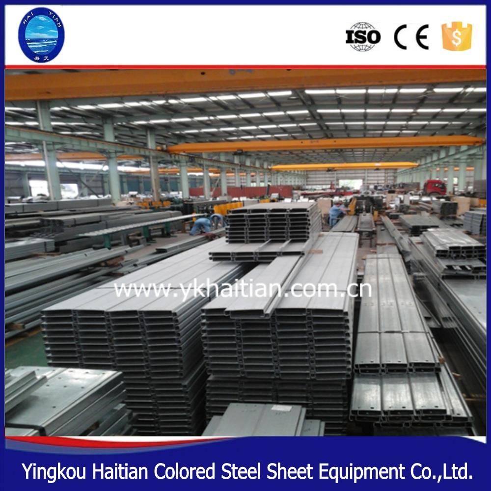 La secci n c de acero galvanizado precio de acero - Acero galvanizado precio ...