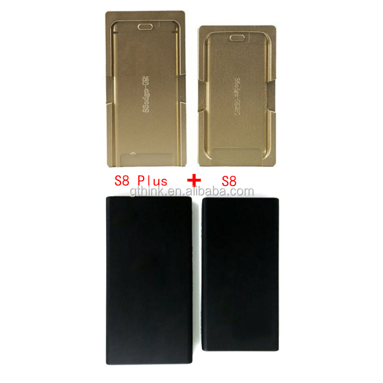 Curved LCD Touch Screen Separate Mould <strong>Molds</strong> For Samsung Galaxy S8 S8 plus