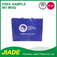 Eco-friendly Wholesale Non Woven Custom Printed Waterproof Cheap Paper Shopping Bag With Ribbon Handle