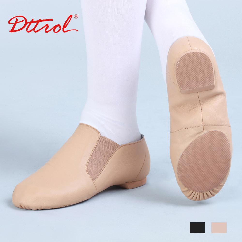 Cheap Tan Jazz Shoes