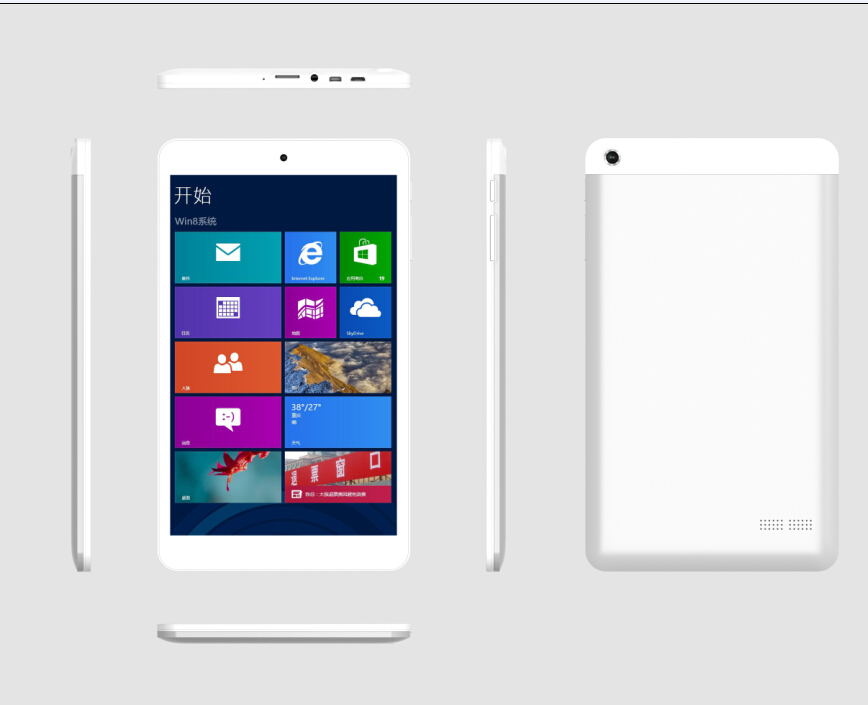 8 inch windows8 pc tablet with high configuration