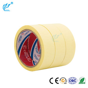 Alibaba Electric Products PE/EVA Foam Grip Tape