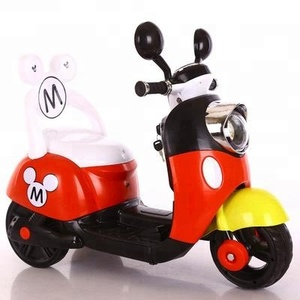 Chinese factory top sales kids electric motorcycle/ 3 wheels electric kids toy motorcycle bike /motorcycle car with slow speed