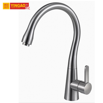 C04S Professional rv kitchen faucets