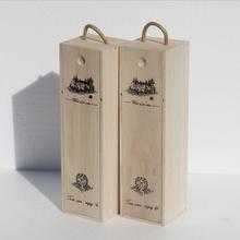 europa y los estados unidos se venden como pan caliente cajas de vino de madera