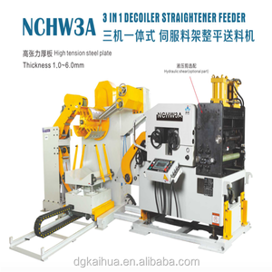 Auto press feeding line ------uncoiler with coil car combined straightener-feeder