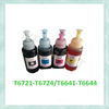 24 Years factory quality warranty, inkjet ink for epson l200 printer