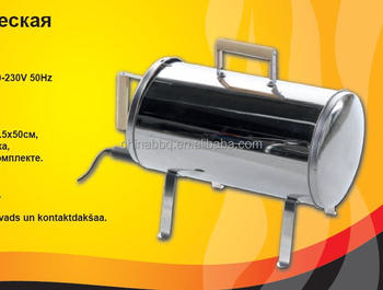 Electric smoker YH28014E