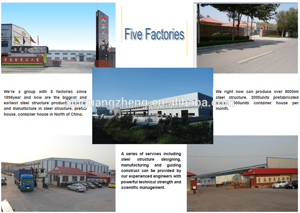 Sandwich panel L shape steel structure warehouse