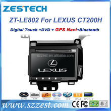"ZESTECH gps radio dvd player 8"" car dvd navigation for Lexus CT200H car dvd navigation system with gps function"