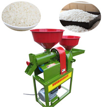 Portable Mini Rice Mill Plant Combine Rice Flour Milling Machine For Sale