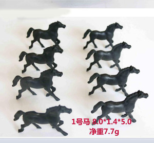 Simulation horse model, Horse Mustang war horse props toys, cowboy horse toys