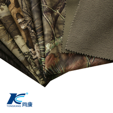 High quality machine grade carbon garments for hunting cloth