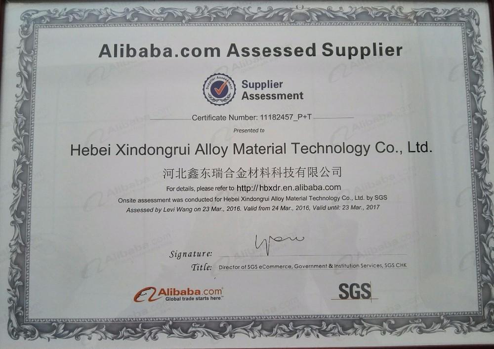 China Aluminium Auto Engine Radiators,Round Aluminum Radiator ...