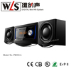 WLS hot 2.0 speaker system Home Theatre with Usb Sd card Bluetooth Fm radio and Micphone Earphone
