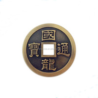 Chinese traditional Feng Shui old Coin