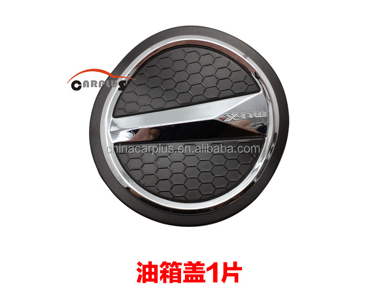 ABS plastic oil tank cover matt black for MUX 2015 ABS accessories