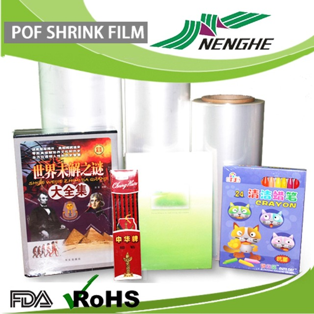 POF heat shrink film plastic packaging bag