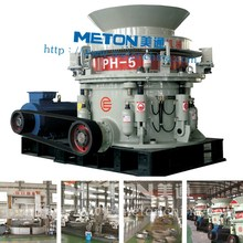 China crusher manufacturer quarry stone crushing machine hydraulic crusher
