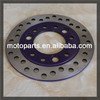 58mm inner bore disc brake tray