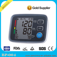 Family and Personal Care Heart Rate Digital Blood Pressure Monitor,China Digital portable heart rate monitor review