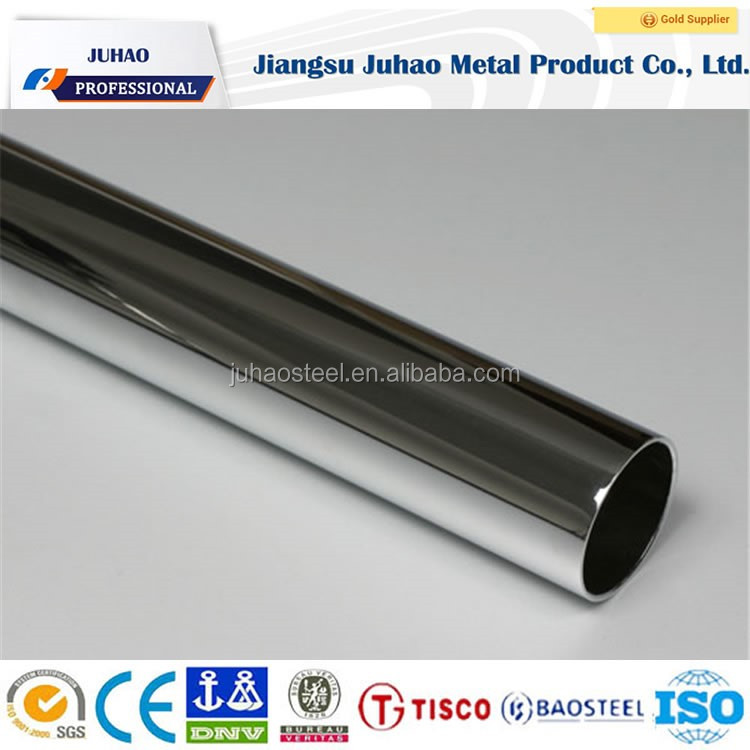 SS 316 Stainless Steel Tube ASTM 304 310 316L 317L stainless steel Pipe buy in China