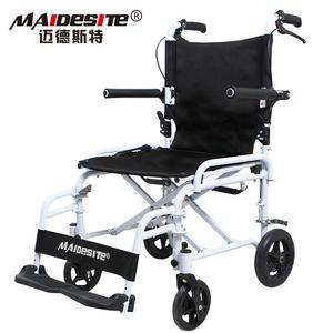 China Wheelchair Drive In, China Wheelchair Drive In
