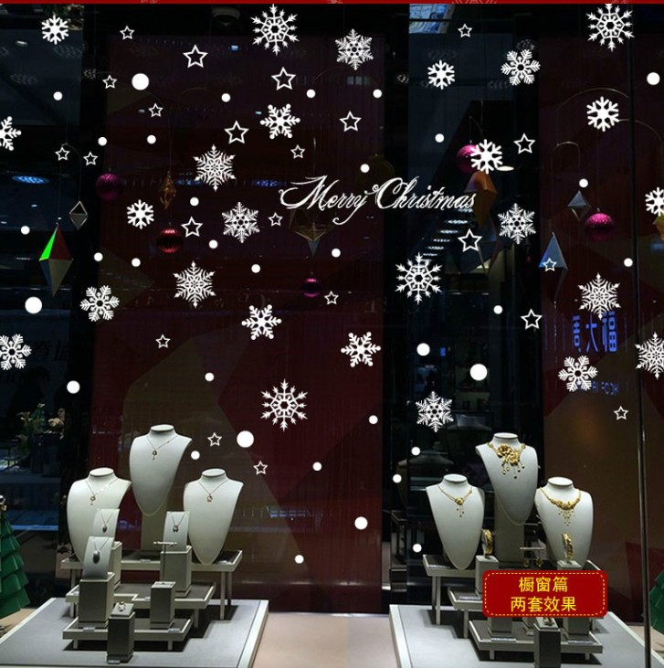online get cheap christmas window painting alibaba group. Black Bedroom Furniture Sets. Home Design Ideas
