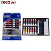 20 Pcs Color Box Package Wholesale Custom Acrylic Paint Set with Paint Brushes and Pencil