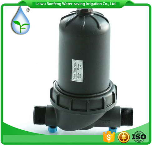 agriculture plastic irrigation filter for drip irrigation system
