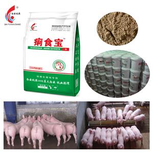 Medicine For Diarrhea For Pig, Medicine For Diarrhea For Pig