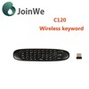 Newest Dual Side Design Gyro 3d Wireless Keyboard Controller 2.4g Air Mouse C120 For Android Tv Box / 3d Wireless Air Mouse C120