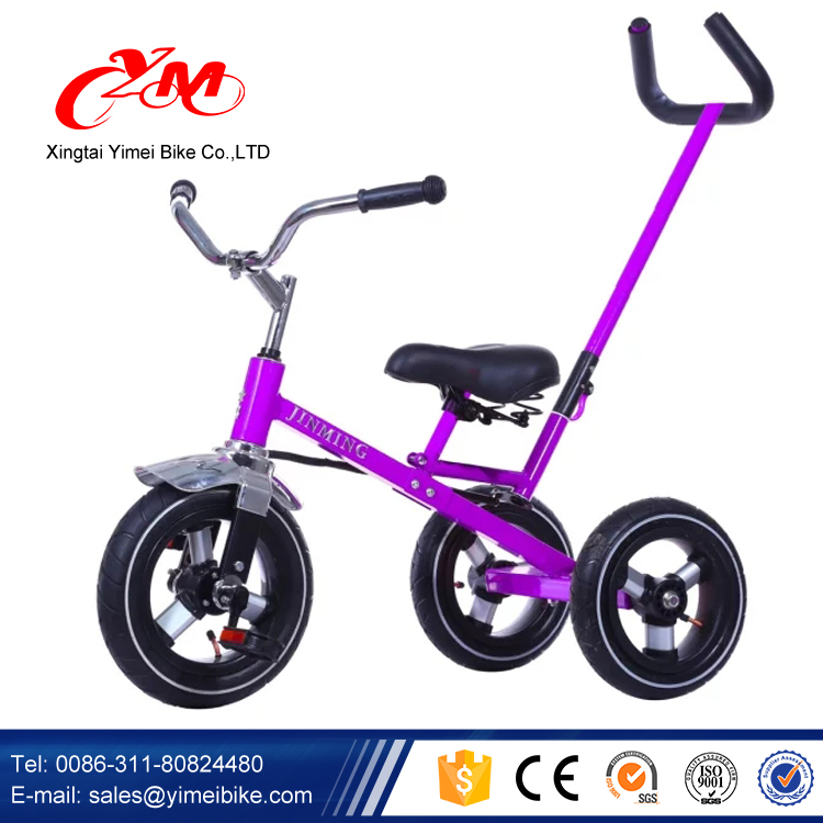 2017 Hot sale 3 wheel pedal children trikes for sale/best 3 wheel kid tricycle sale/super trike for 6 month old