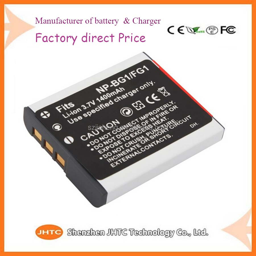 Battery for Sony NP-BG1, NP-FG1 and for Sony Cyber-shot DSC-H3, DSC-H7, DSC-H9, DSC-H10, DSC-H20, DSC-H50, DSC-
