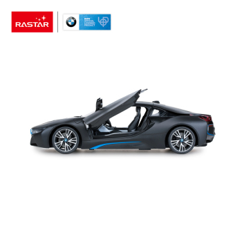 Rastar Kids Toys Gift Bmw I8 Open Door Remote Control Car With