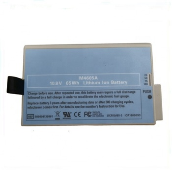 IntelliVue MP20, MP30, MP50, MP70, M8100 Patient Monitor Battery 10.8V 65WH M4605A Battery